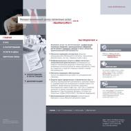 020 Patent2
