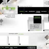 045 Inline2