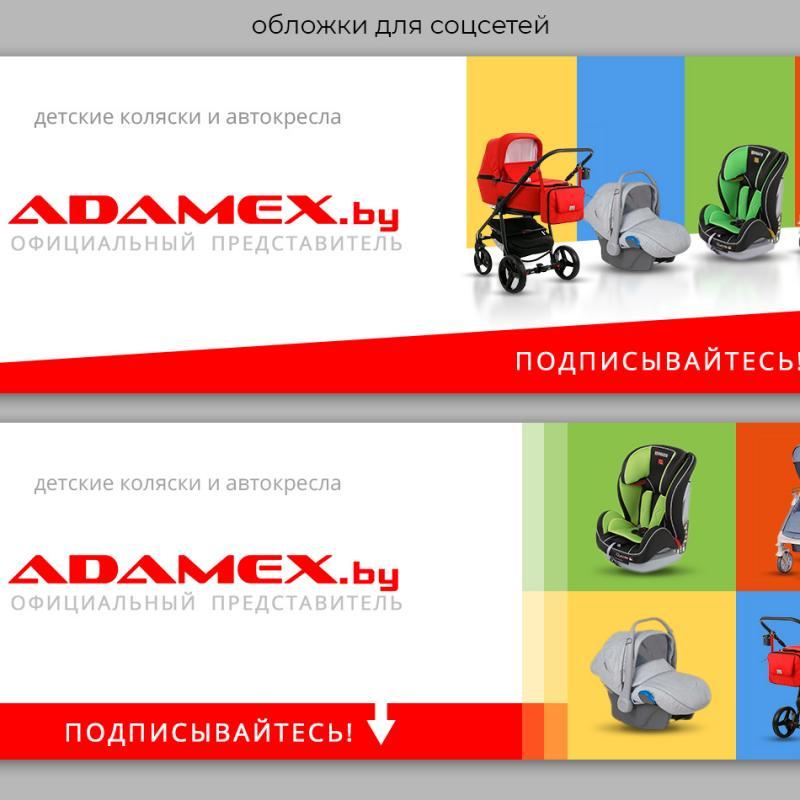 104 Adamex